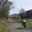 id:go_takanatsu