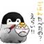 id:greKumu