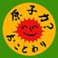id:greens_kyoto