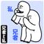 id:guchi_infinity