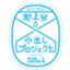 id:gujomizudashicoffee
