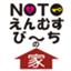id:gunkanjimamitsuke