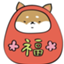 guruken_kun77