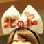 id:h-producer