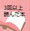 id:ha3kaijohon