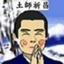 id:hajikishou