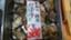 id:hamaguri-oboe