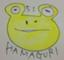 hamaguri51
