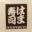 hamahamaeat