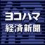 id:hamakei