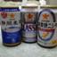 hamu_teru