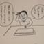 id:hanaokakunihiko