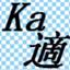 id:hanautaex