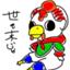 id:handpanshoman