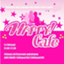 id:happy-cafe