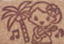 id:happygolucky8011