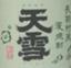 hatuuguisu