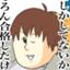 id:hichihara