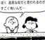 id:hiko1985