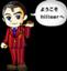id:hillser