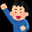 id:himukao