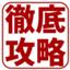 hiraganamk