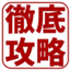 id:hiraganamk