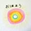 hiraku21