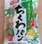 id:hirokix_np