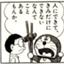 id:hironanpa
