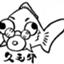 id:hisanosukeblog