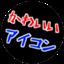 id:hizanomae118