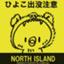 id:hokkaido_con