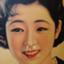 honekawa-okanemoti