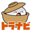 htn_gohanbu
