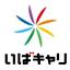 id:ibaraki-career