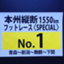 ichiashi