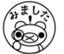 id:ichigotouhu