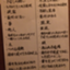 id:ichirenkun