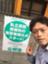 id:ichiro-jeffrey