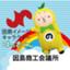innoshima_cci