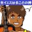 id:inochinomizu