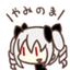 id:inuibeat
