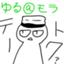 id:inumarux