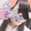 ioyasumi