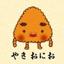 ishiharo