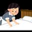 id:ishikitakaigakusei