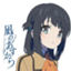 id:issei_taka
