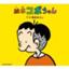 id:isshunnohirameki