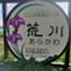 id:itokontan